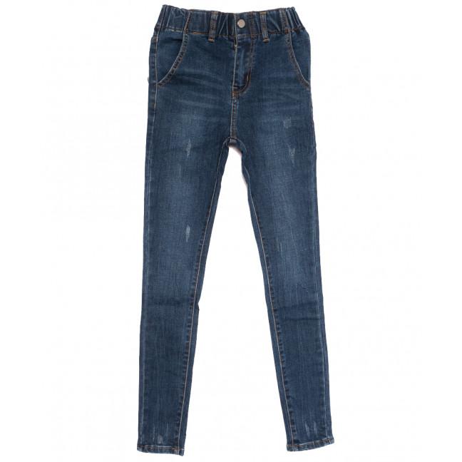 0555 New jeans джинсы женские на резинке с царапками синие осенние стрейчевые (25-30, 6 ед.) New Jeans: артикул 1111665