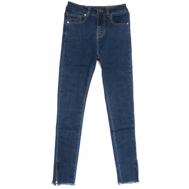 0517 New jeans джинсы женские синие осенние стрейчевые (25-30, 6 ед.) New Jeans: артикул 1111667