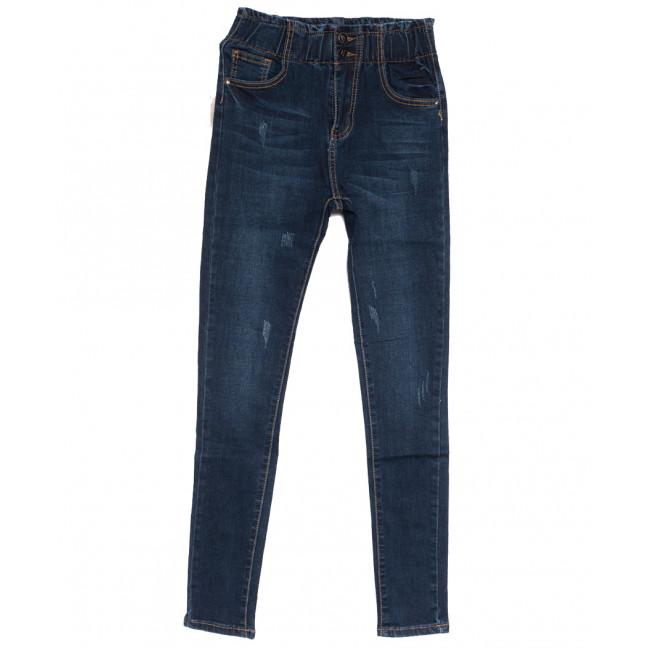 0518 New jeans джинсы женские на резинке с царапками синие осенние стрейчевые (25-30, 6 ед.) New Jeans: артикул 1111658