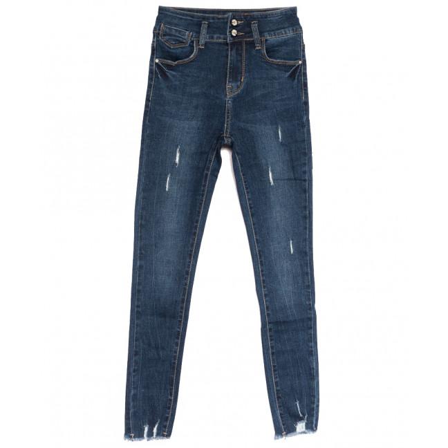 0551 New jeans американка с царапками синяя осенняя стрейчевая (25-30, 6 ед.) New Jeans: артикул 1111664