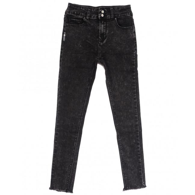 0543 New jeans джинсы женские серые осенние стрейчевые (25-30, 6 ед.) New Jeans: артикул 1111692