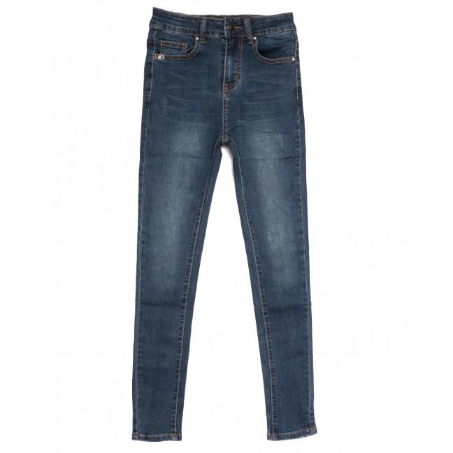 0533 New jeans американка синяя осенняя стрейчевая (25-30, 6 ед.) New Jeans: артикул 1111705