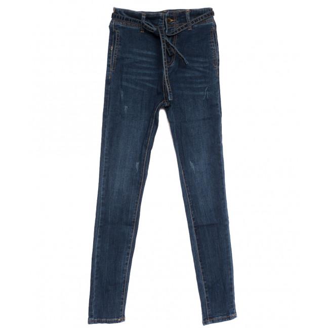 0520 New jeans джинсы женские с царапками синие осенние стрейчевые (25-30, 6 ед.) New Jeans: артикул 1111702
