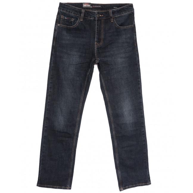 3008-06 А Star racing джинсы мужские темно-синие осенние стрейчевые (30-40, 8 ед.) Star racing: артикул 1111837