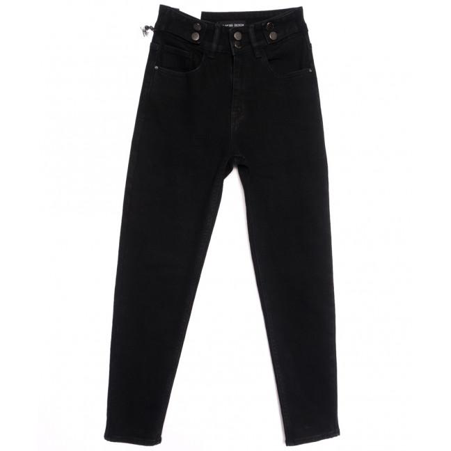 3038 KT.Moss джинсы женские черные осенние стрейчевые (25-30, 6 ед.) KT.Moss: артикул 1111795