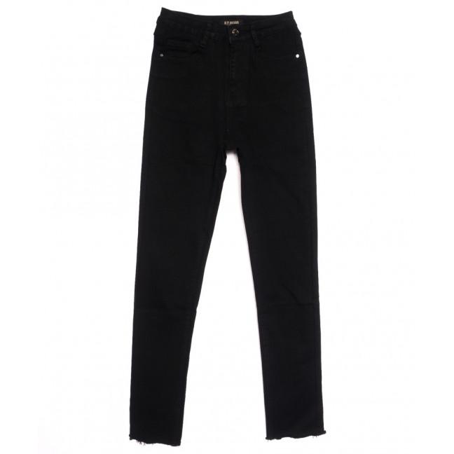0968 KT.Moss джинсы женские черные осенние стрейчевые (25-30, 6 ед.) KT.Moss: артикул 1111806
