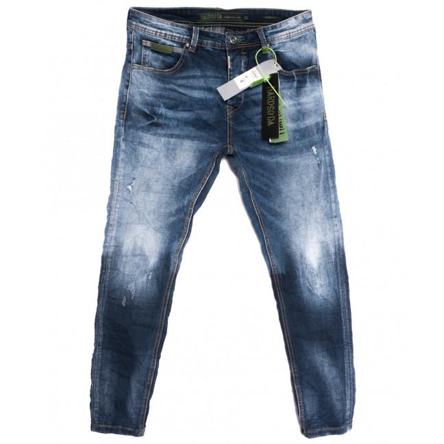 2223 Hardsoda Jeans джинсы мужские с царапками синие осенние стрейчевые (30-38, 5 ед.) Hardsoda Jeans: артикул 1111959