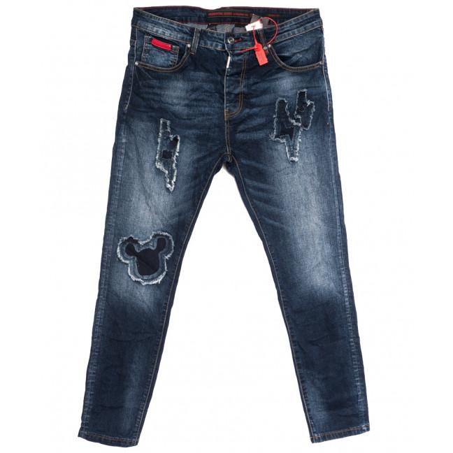 2189 Hardsoda Jeans джинсы мужские синие осенние стрейчевые (30-38, 5 ед.) Hardsoda Jeans: артикул 1111949