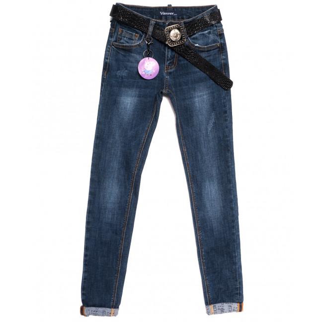 8159 Vanver джинсы женские с царапками синие осенние стрейчевые (25-30, 6 ед.) Vanver: артикул 1112004