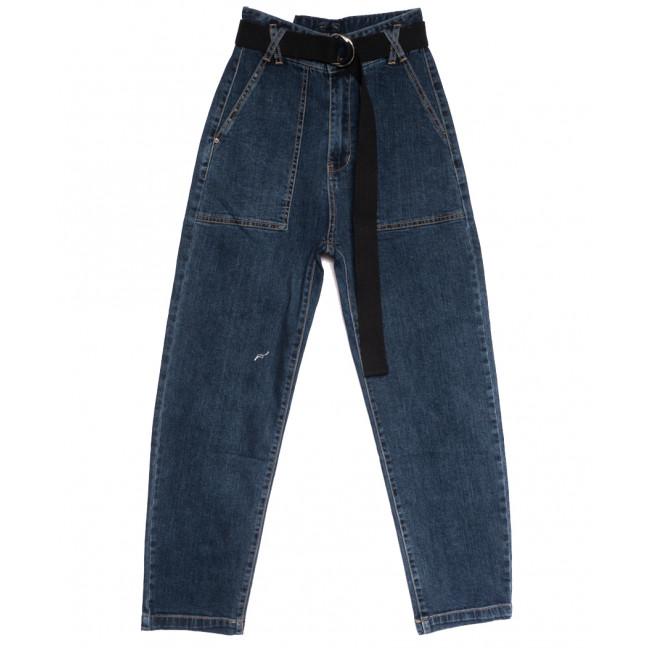 7705 Saint Wish джинсы женские синие осенние стрейчевые (25-30, 6 ед.) Saint Wish: артикул 1112010