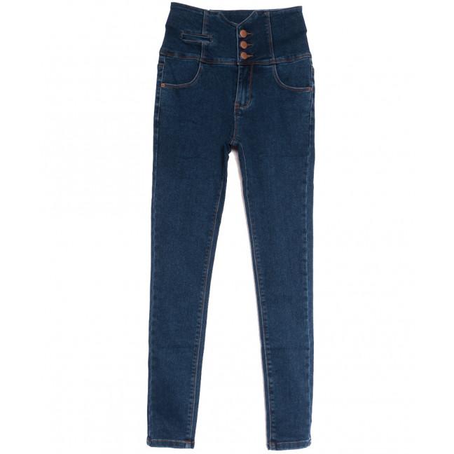 7769 Saint Wish джинсы женские синие осенние стрейчевые (25-30, 6 ед.) Saint Wish: артикул 1112035