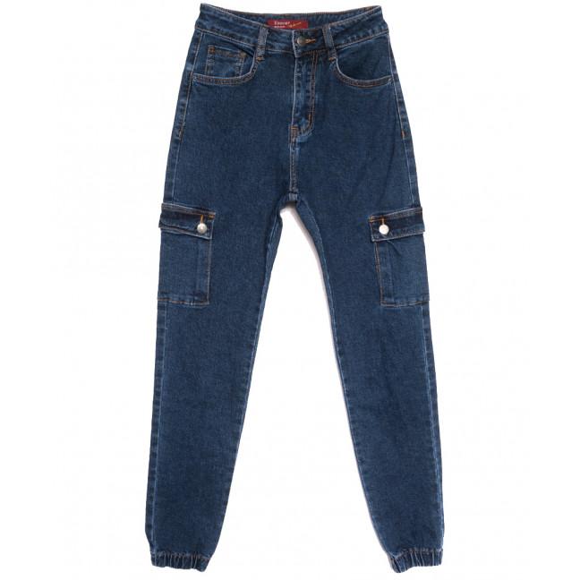 8277 Vanver джинсы женские на резинке синие осенние стрейчевые (25-30, 6 ед.) Vanver: артикул 1111999