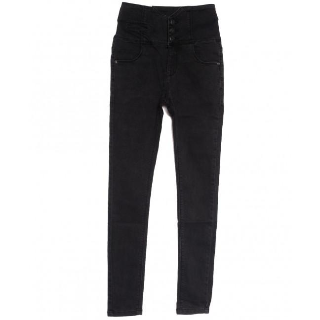 7770 Saint Wish джинсы женские черные осенние стрейчевые (25-30, 6 ед.) Saint Wish: артикул 1112036