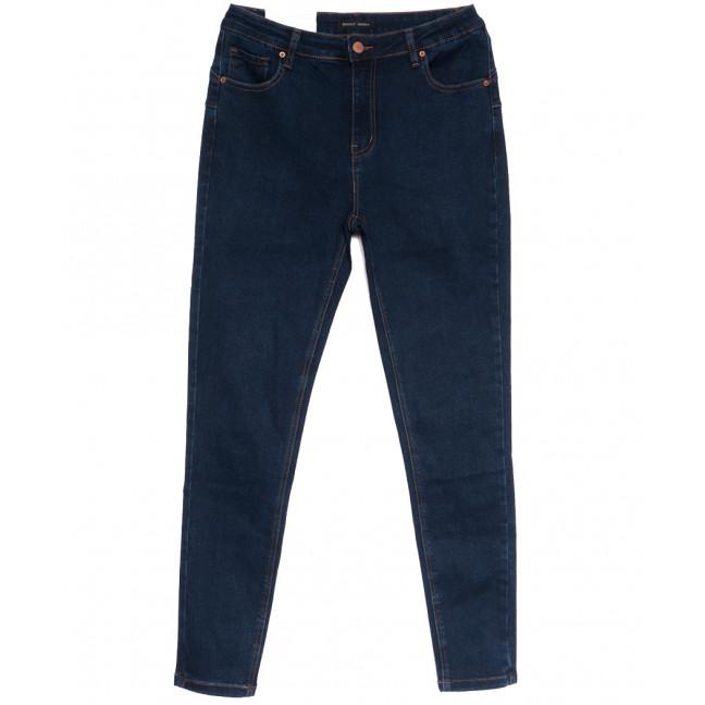 7793 Saint Wish джинсы женские батальные синие осенние стрейчевые (30-36, 6 ед.) Saint Wish: артикул 1112039