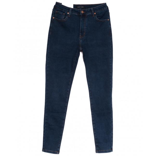 7789 Saint Wish джинсы женские полубатальные синие осенние стрейчевые (25-30, 6 ед.) Saint Wish: артикул 1112026