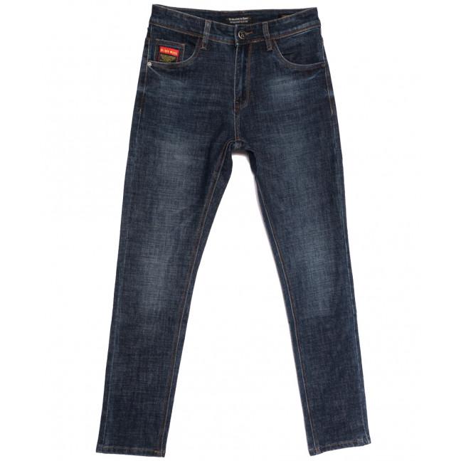 9087 Dimarkis Day джинсы мужские молодежные синие осенние стрейчевые (28-36, 8 ед.) Dimarkis Day: артикул 1112167