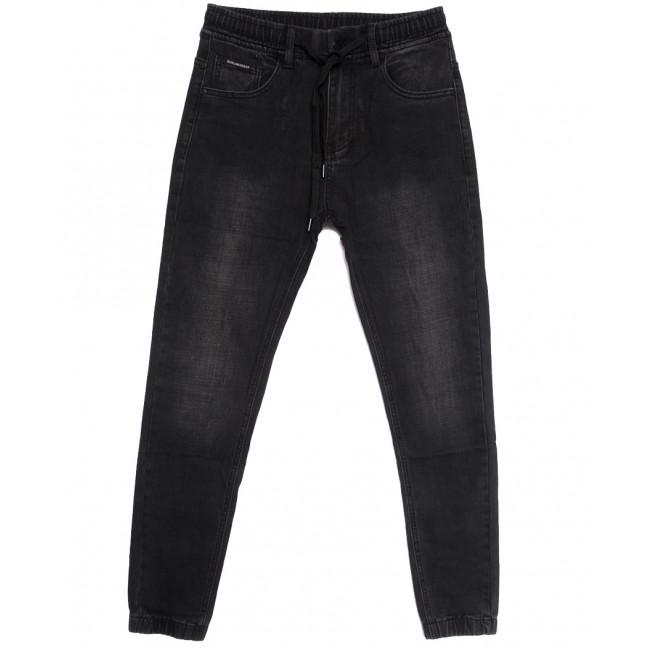 9075 Dimarkis Day джинсы мужские молодежные на резинке  темно-серые осенние стрейчевые (28-36, 8 ед.) Dimarkis Day: артикул 1112169