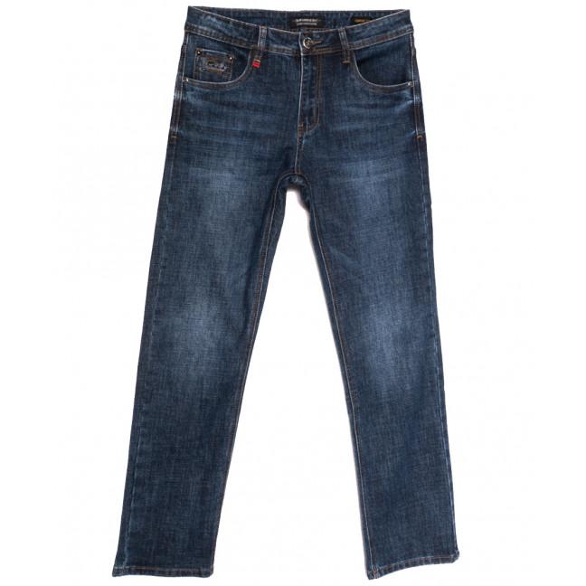 9083 Dimarkis Day джинсы мужские синие осенние стрейчевые (29-38, 8 ед.) Dimarkis Day: артикул 1112174