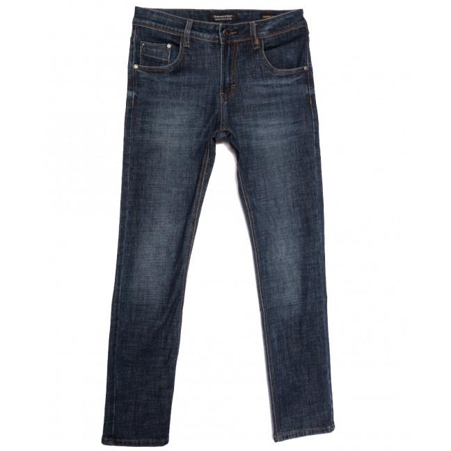 9085 Dimarkis Day джинсы мужские синие осенние стрейчевые (29-38, 8 ед.) Dimarkis Day: артикул 1112176
