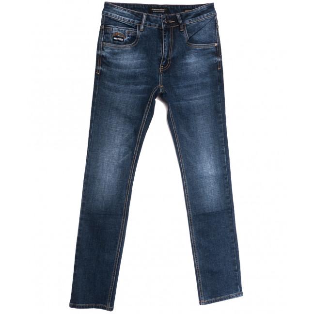 9079 Dimarkis Day джинсы мужские молодежные синие осенние стрейчевые (28-36, 8 ед.) Dimarkis Day: артикул 1112171