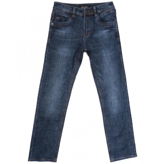 9082 Dimarkis Day джинсы мужские синие осенние стрейчевые (29-38, 8 ед.) Dimarkis Day: артикул 1112173