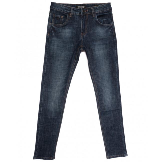 9088 Dimarkis Day джинсы мужские синие осенние стрейчевые (29-38, 8 ед.) Dimarkis Day: артикул 1112175