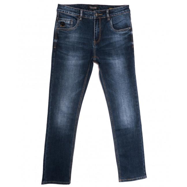 9078 Dimarkis Day джинсы мужские синие осенние стрейчевые (29-38, 8 ед.) Dimarkis Day: артикул 1112178