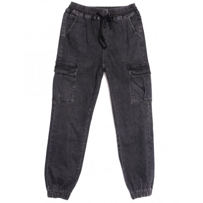 6255 Dimarkis Day джинсы женские на резинке серые осенние стрейчевые (25-30, 6 ед.) Dimarkis Day: артикул 1112195