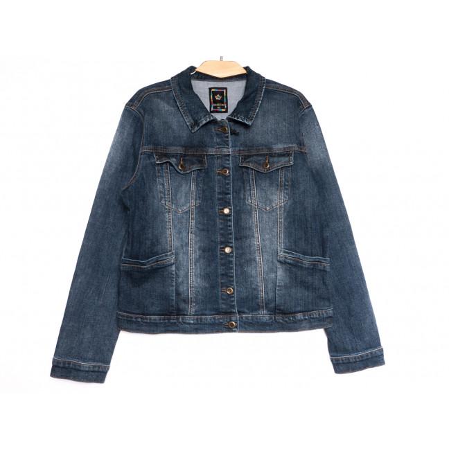 3054 Dimarkis Day куртка джинсовая женская синяя осенняя стрейчевая (2XL-7XL, 6 ед.) Dimarkis Day: артикул 1112223