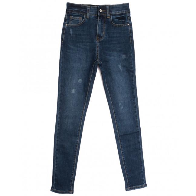 0553 New jeans американка с царапками синяя осенняя стрейчевая (25-30, 6 ед.) New Jeans: артикул 1112213