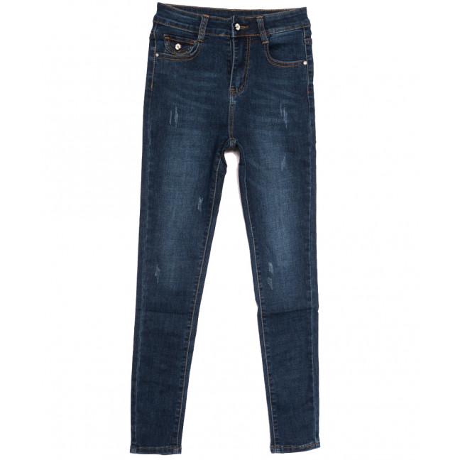 0554 New jeans американка с царапками синяя осенняя стрейчевая (25-30, 6 ед.) New Jeans: артикул 1112214