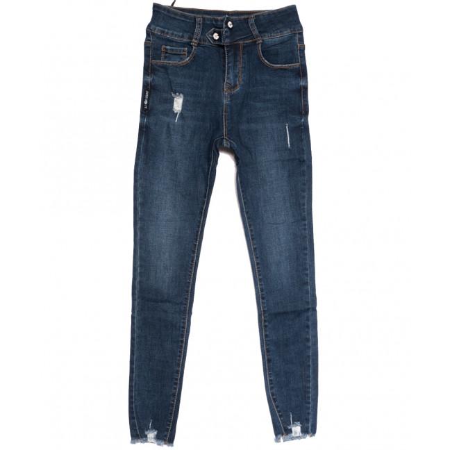 0556 New jeans американка с рванкой синяя осенняя стрейчевая (25-30, 6 ед.) New Jeans: артикул 1112212