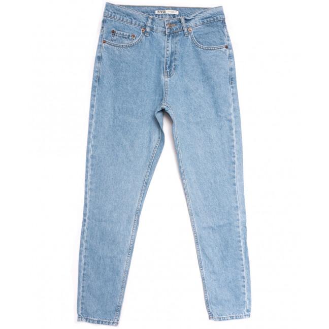 6045 In Yesir джинсы мужские молодежные синие осенние коттоновые (28-36, 8 ед.) In Yesir: артикул 1112228