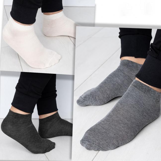 2211 носки мужские  (60 ед. размеры:.универсал 40-45) Носки: артикул 1124233