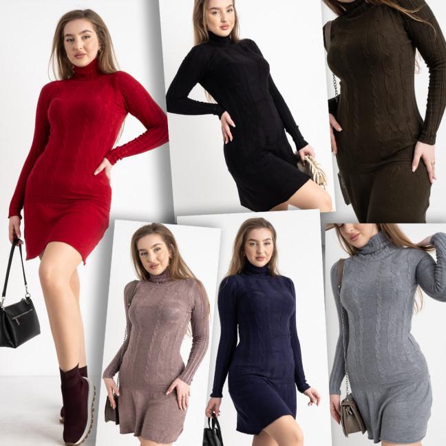 20126 платье женское однотонное микс цветов (5 ед. размеры: универсал 44-48) Туника: артикул 1125282