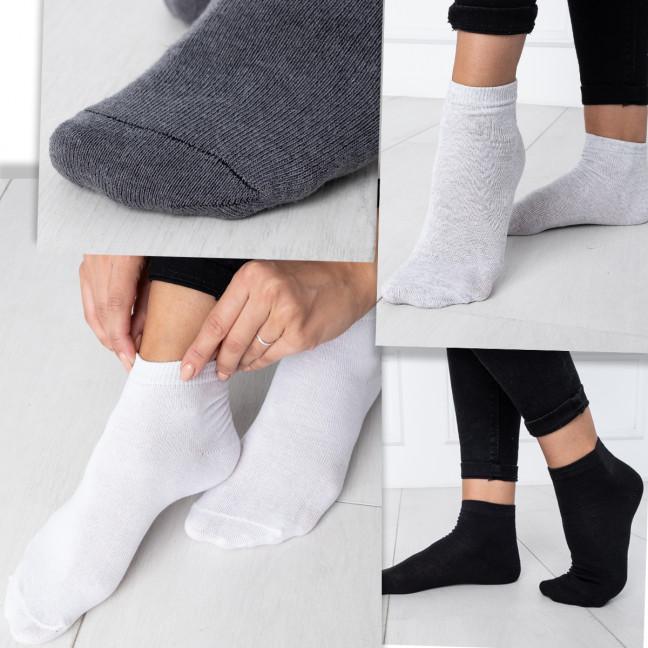 2212 носки женские (60 ед. размеры:.универсал 36-41) Носки: артикул 1124234