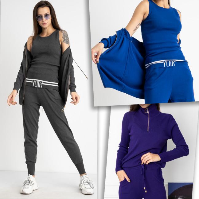 2112-99 M.K.Store спортивный костюм женский микс 3-х цветов (3 ед.размеры: универсал 44-48) M.K.Store: артикул 1125353