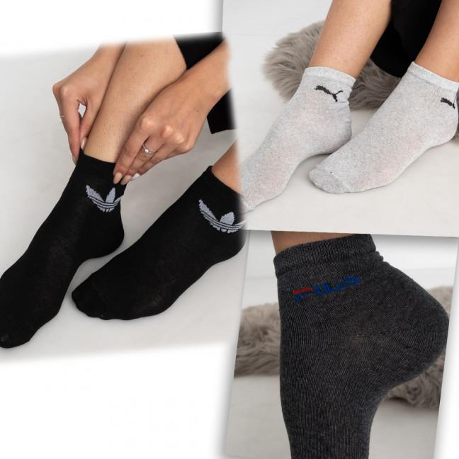 2202 носки женские средней длины (60 ед. размеры: универсал 36-40) Носки: артикул 1124749