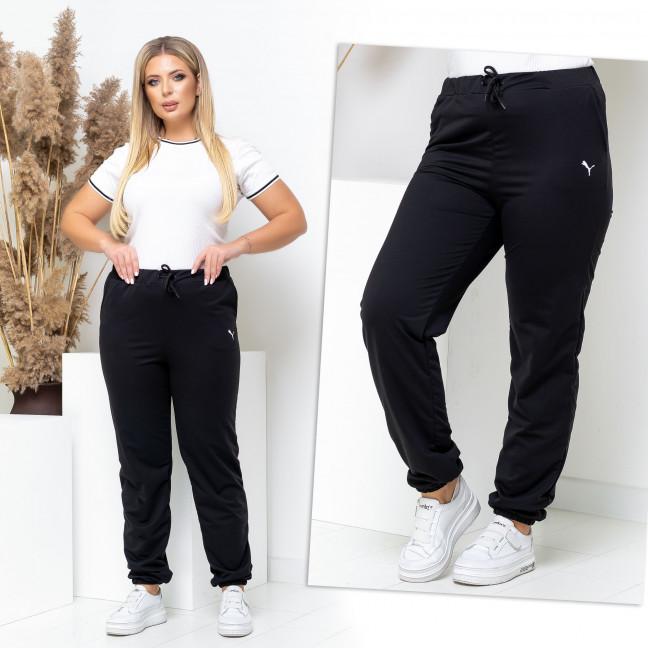 14870-1 брюки женские батальные спортивные черные стрейчевые (4 ед. размеры: 50.52.54.56) Брюки: артикул 1116999
