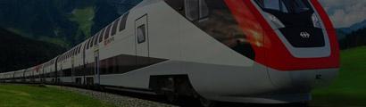 доставка поездом - доставка